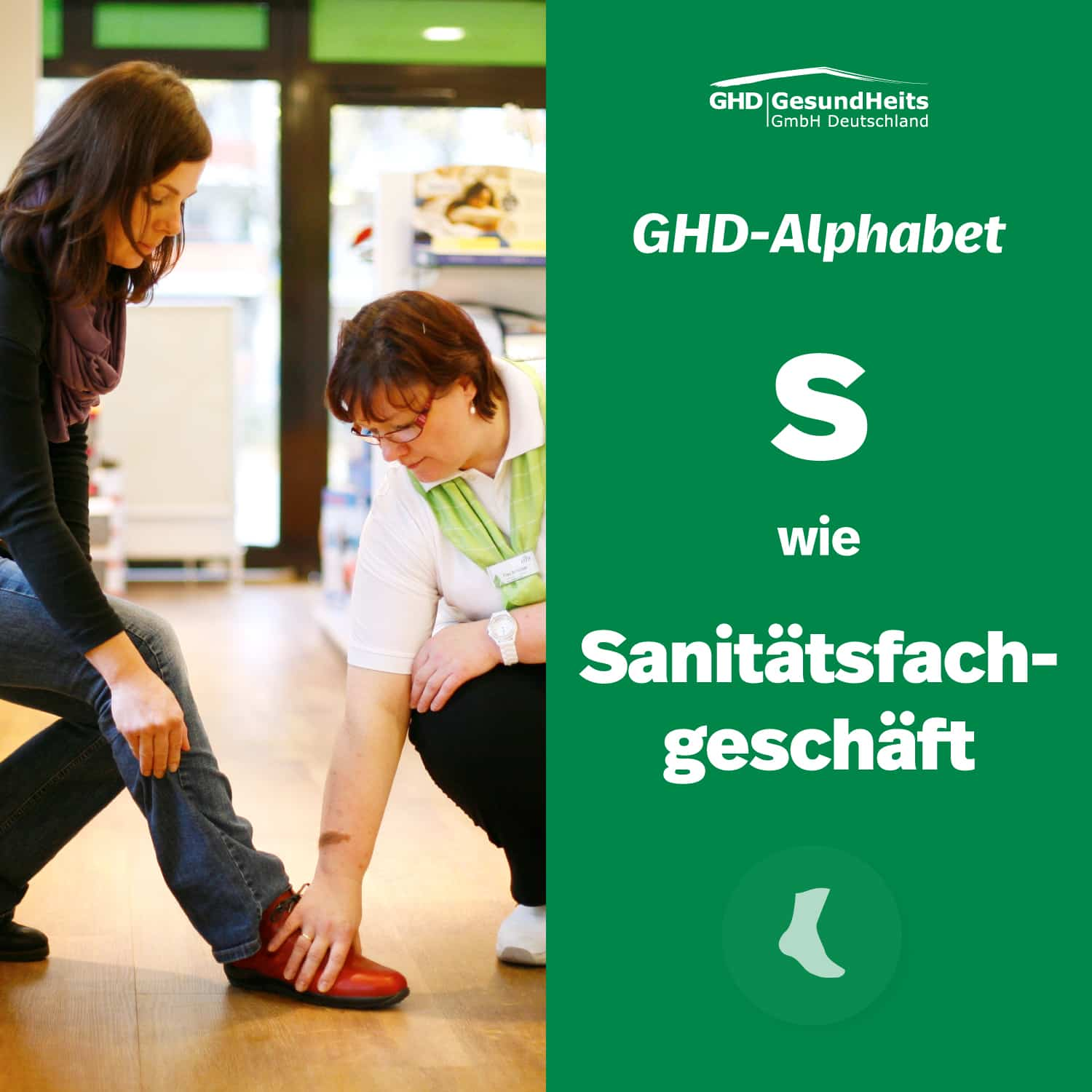 GHD-Alphabet_S-wie-Sanitaetsfachgeschaeft